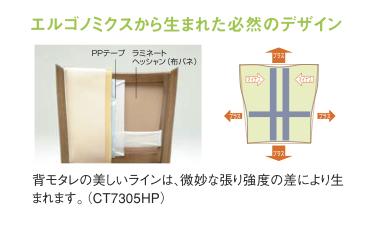 解説図.jpg
